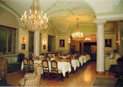 Hotel Dogana Vecchia - Turin - Nhà hàng
