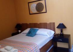ホテル アンティグオ - サン・サルバドル - 寝室