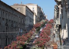 San Demetrio - Catania - Näkymät ulkona