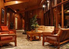 Malalcahuello Thermal Hotel & Spa - Malalcahuello - Lounge