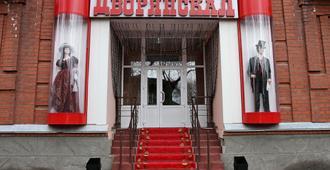 Dvoryanskaya - Kurgan