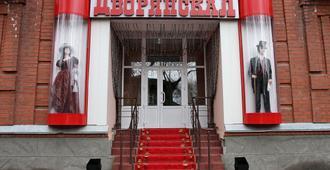Dvoryanskaya Hotel - Kurgan