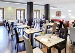 薩拉曼卡塞克泰爾拉斯托雷斯酒店 - 薩拉曼卡 - 薩拉曼卡 - 餐廳