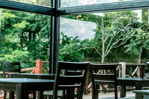 Village Cataratas - Puerto Iguazú - Restaurant