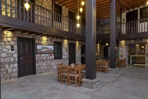 Kosa Butik Otel - Antalya - Lobby