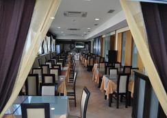 Hotel Aleluia - Fátima - Restaurant