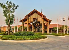 Hilton Nay Pyi Taw - Nay Pyi Taw - Bina