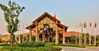 Hilton Nay Pyi Taw - Nay Pyi Taw