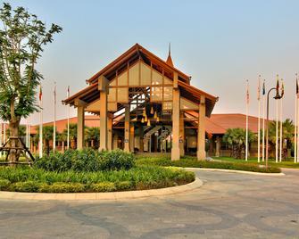 Hilton Nay Pyi Taw - Naypyitaw - Edificio