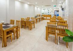 Thien Hai Hotel - Ho Chi Minh City - Restaurant
