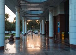 Citizen Hotel - Tasjkent - Hotel-ingang