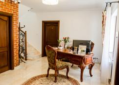 Cetatea Medievala - Sibiu - Living room