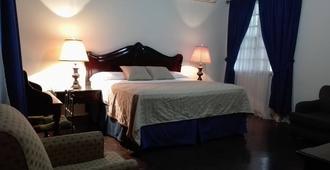 Casa Colonial Bed And Breakfast - San Pedro Sula - Habitación
