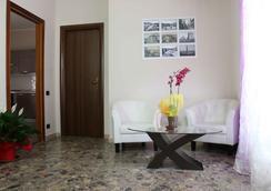 Villa Milone - Crotone - Living room