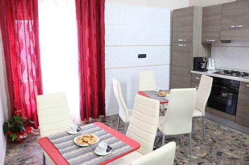 Villa Milone - Crotone - Dining room