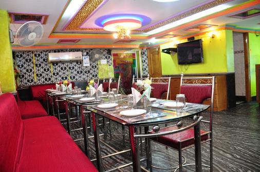 Hotel Aastha - Raurkela - Restaurant