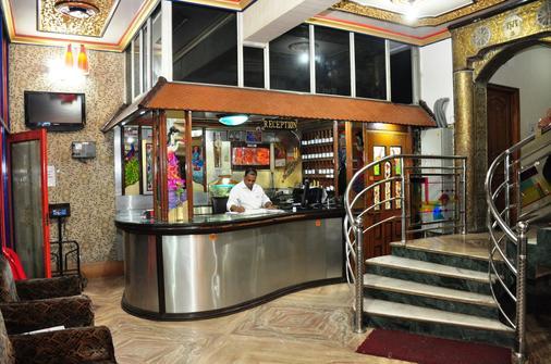 Hotel Aastha - Raurkela - Front desk