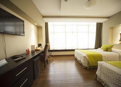 Ramada Hotel - Guayaquil - Slaapkamer