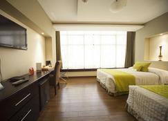 ラマダ - グアヤキル - 寝室