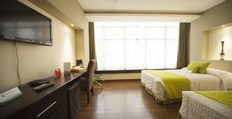Ramada Hotel - גואיאקיל - חדר שינה