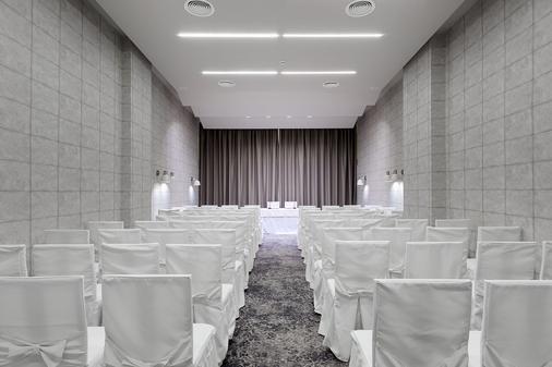 奧林匹克皇宮會議中心度假酒店 - Rhodes (羅得斯公園) - Ialysos - 宴會廳