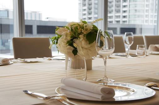 Park Hotel Tokyo - Tokyo - Dining room