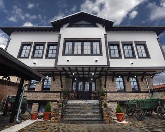 Hotel Theatre - Bitola - Edificio