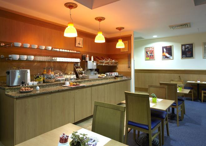 Citadines Bastille Marais Paris - Paris - Restaurant