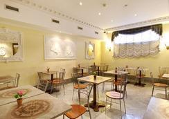 斯特隆伯利酒店 - 羅馬 - 羅馬 - 餐廳