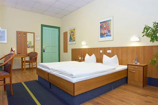 Juncker's Hotel Garni - Berliini - Makuuhuone