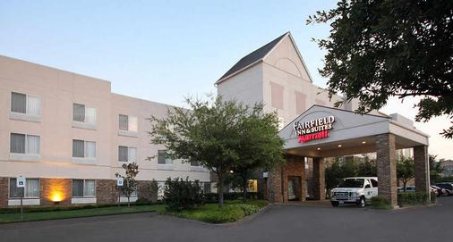 Fairfield Inn and Suites by Marriott Dallas Las Colinas - Irving - Building