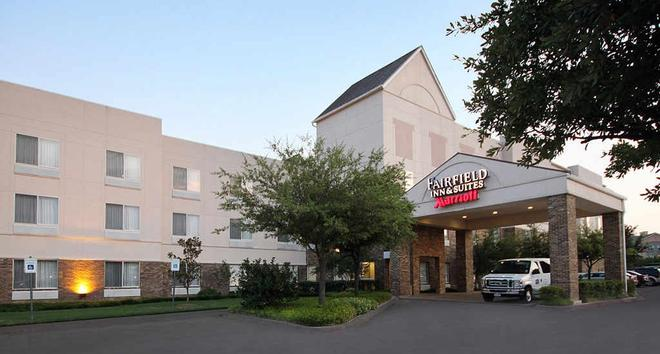 Fairfield Inn and Suites by Marriott Dallas Las Colinas - Irving - Rakennus