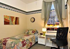 Gaslamp Quarter Hotel - San Diego - Bedroom