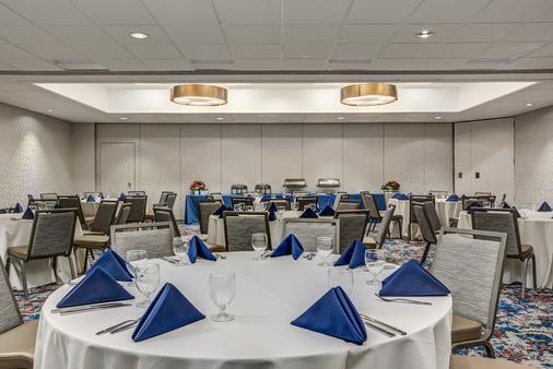 Hilton Garden Inn Boston/Waltham - Waltham - Banquet hall