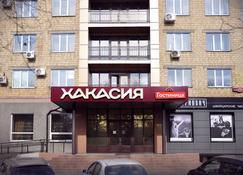 Hotel Khakasia - Abakan - Building