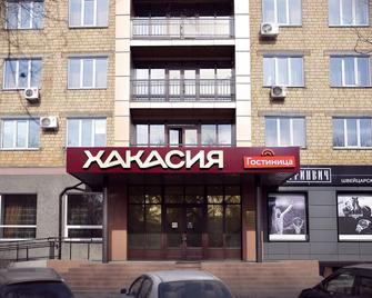 Hotel Khakasia - Abakan - Gebouw