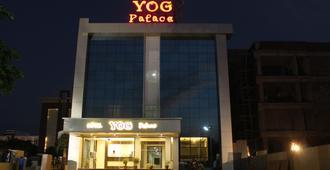 Hotel Yog Palace - שירדי - בניין