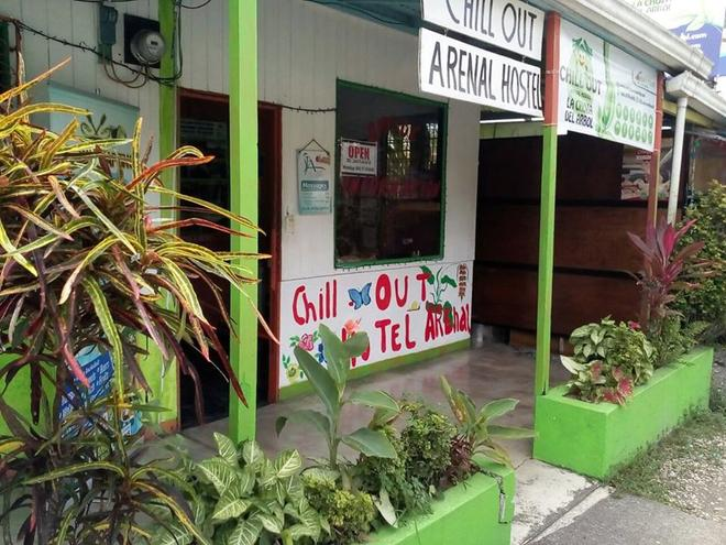 Chill Out Arenal Hostel - La Fortuna - Building