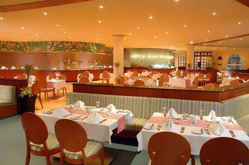 Hilton Sharks Bay Resort - Sharm el-Sheikh - Αίθουσα συνεδριάσεων