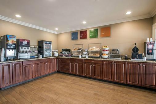 Comfort Suites San Clemente Beach - San Clemente - Food