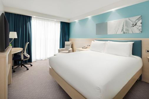 Hampton by Hilton London Docklands - Londra - Stanza da letto