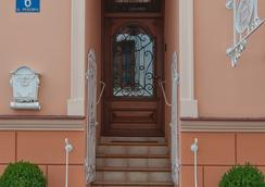 Hotel Schanel Residence - Rzeszow - Outdoor view