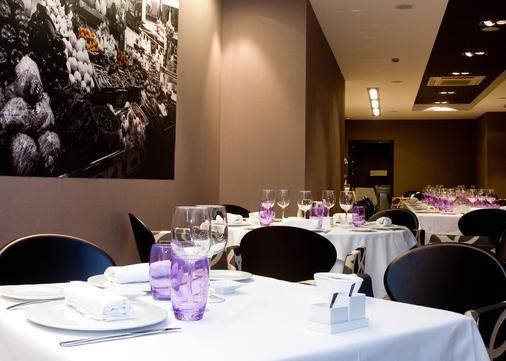 阿斯托利亞宮艾雅酒店 - 瓦倫西亞 - 瓦倫西亞 - 宴會廳