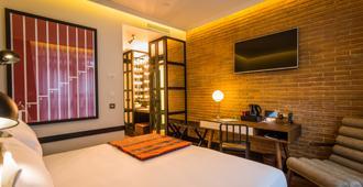 Only You Hotel Atocha - מדריד - חדר שינה