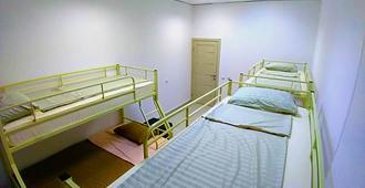 Hostel na Pobednoy - Nizhny Novgorod - Phòng ngủ
