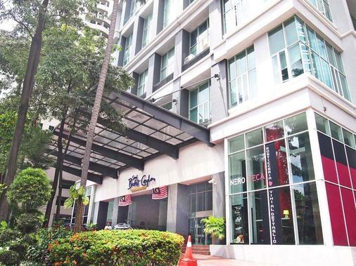 Mckey66 Seri Bukit Ceylon Residence - Kuala Lumpur - Building