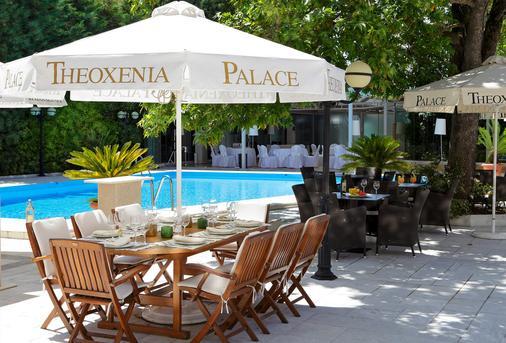 Theoxenia Hotel - Ateena - Patio