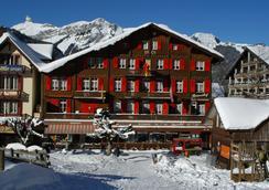 Swiss Lodge Hotel Bernerhof Wengen - Lauterbrunnen - Θέα στην ύπαιθρο