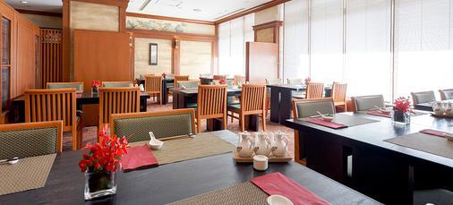 兩國豪景酒店 - 東京 - 餐廳