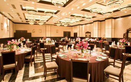 Hotel Monterey La Soeur Fukuoka - Fukuoka - Sảnh yến tiệc